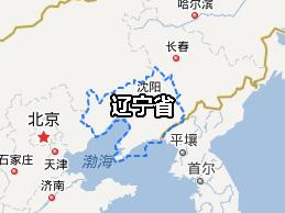 注册安全工程师辽宁报名时间图片
